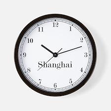 Shanghai Classic Newsroom Wall Clock