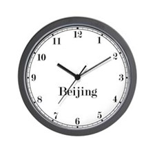 Beijing Classic Newsroom Wall Clock
