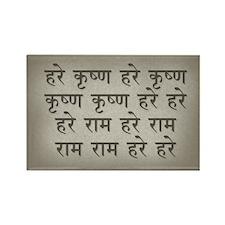 Sandstone Hare Krishna Rectangle Magnet
