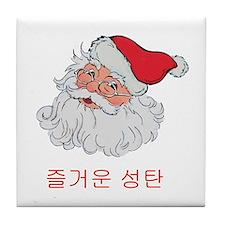 Korean Santa Tile Coaster