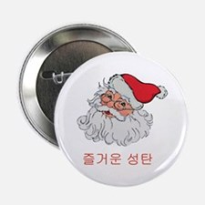 "Korean Santa 2.25"" Button (10 pack)"