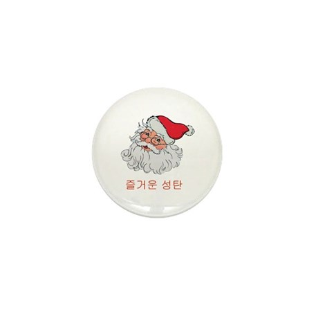 Korean Santa Mini Button (100 pack)