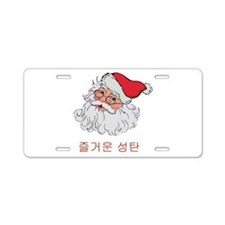 Korean Santa Aluminum License Plate