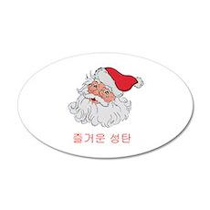 Korean Santa 22x14 Oval Wall Peel