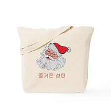 Korean Santa Tote Bag