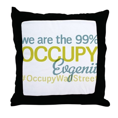 Occupy Evgenii Kravchenko Throw Pillow