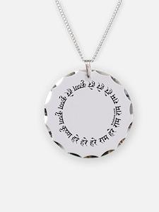 Circular Mantra Necklace