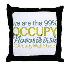 Occupy Novosibirsk Throw Pillow