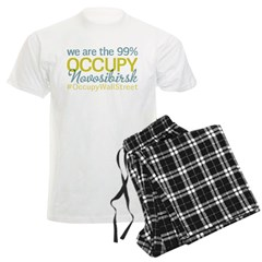 Occupy Novosibirsk Pajamas