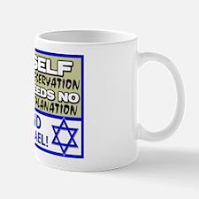 """""""I Stand With Israel"""" Mug"""