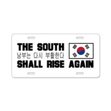 The South Shall Rise Again Aluminum License Plate