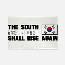 The South Shall Rise Again Rectangle Magnet