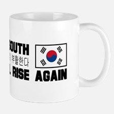 The South Shall Rise Again Mug