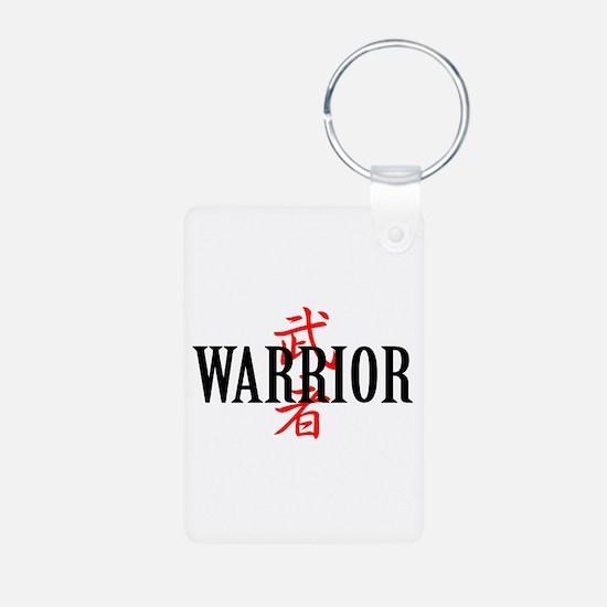Warrior Keychains