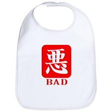 "BAD ""Japanese Translation"" Bib"
