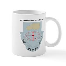 DUI - 49th Transportation Bn with Text Mug