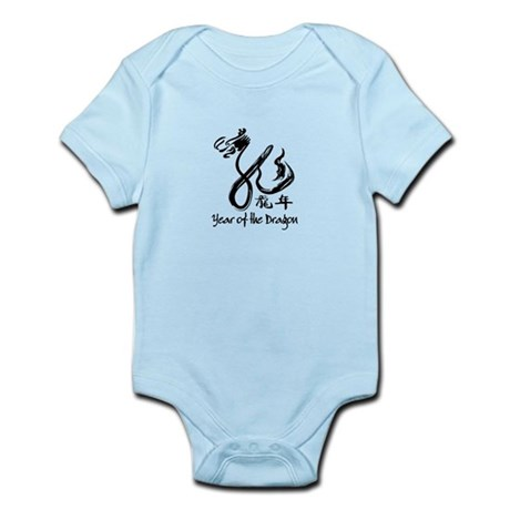 Year of the Dragon Black Calligraphy Infant Bodysu
