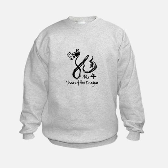 Year of the Dragon Black Calligraphy Sweatshirt