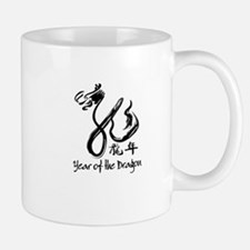 Year of the Dragon Black Calligraphy Mug