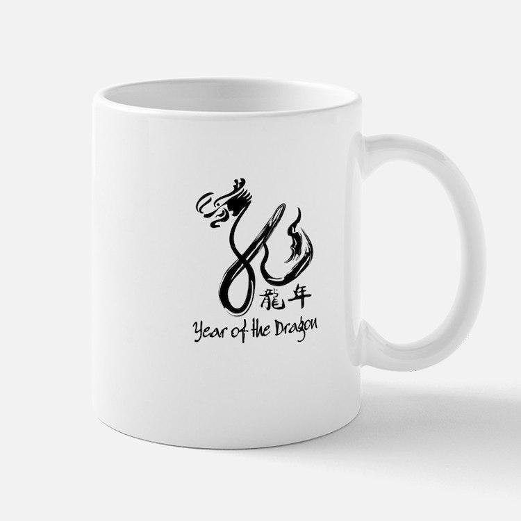 Year of the Dragon Black Calligraphy Mug