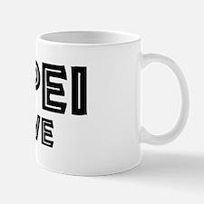 Taipei Native Mug