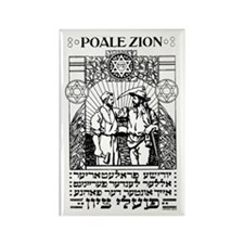 Vintage Jewish Revolutionary Magnet