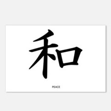 Kanji Peace Postcards (Package of 8)
