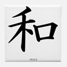 Kanji Peace Tile Coaster
