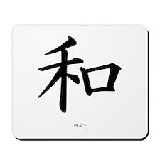 Kanji Peace Mousepad