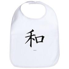 Kanji Peace Bib