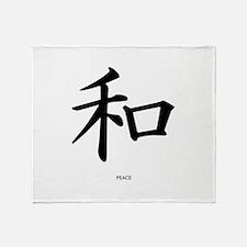 Kanji Peace Throw Blanket