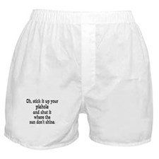 Mixed Up Insults - Up Your Piehole Boxer Shorts