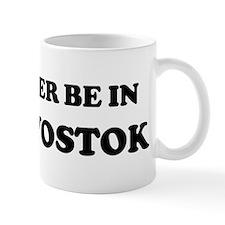 Rather be in Vladivostok Mug