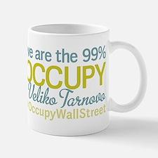 Occupy Veliko Tarnovo Mug