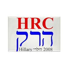 Hillary '08 Hebrew Rectangle Magnet