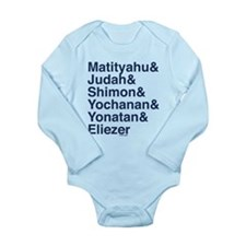 Maccabee Names Long Sleeve Infant Bodysuit