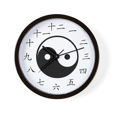 Yang and Yin Wall Clock