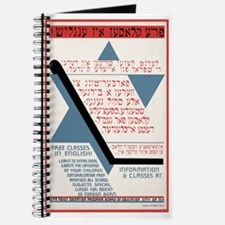 "Vintage Era Yiddish ""Learn English!"" Journal"