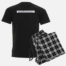 Machatunim Pajamas