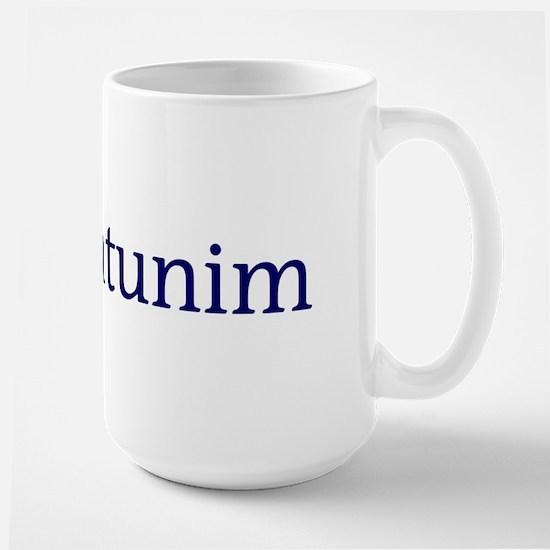 Machatunim Large Mug