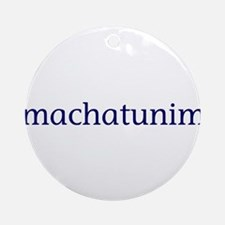 Machatunim Ornament (Round)
