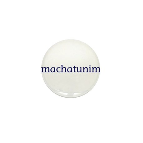 Machatunim Mini Button (10 pack)
