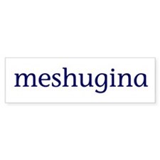Meshugina Car Sticker