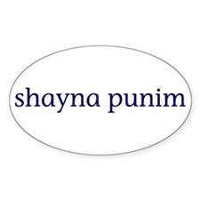 Shayna Punim Decal