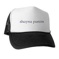 Shayna Punim Trucker Hat