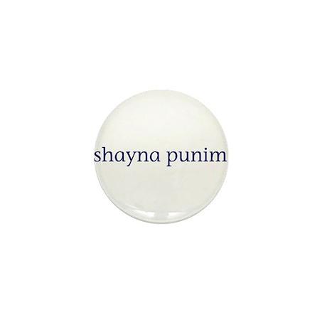 Shayna Punim Mini Button (100 pack)