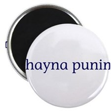 "Shayna Punim 2.25"" Magnet (10 pack)"