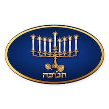 Golden Hanukkah Decal