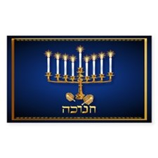 Golden Hanukkah Decal