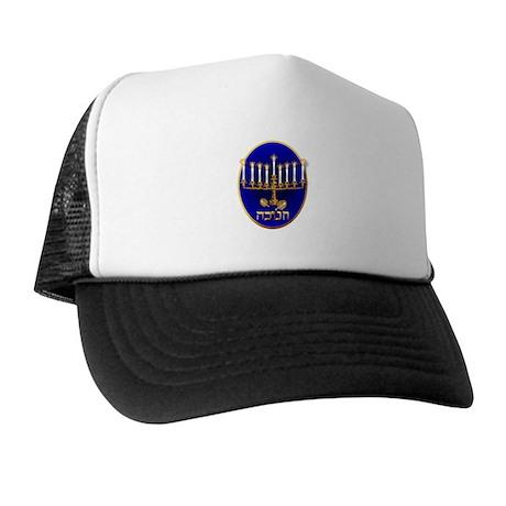 Golden Hanukkah Trucker Hat